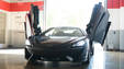 Mclaren 570s coupe from club sportiva in the bay area 5