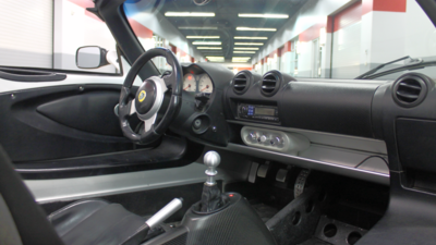 Lotus pass interior